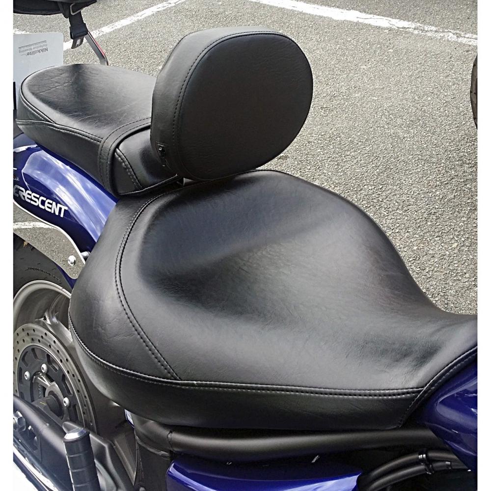 brand new rider driver backrest yamaha xvs 1300 midnight. Black Bedroom Furniture Sets. Home Design Ideas